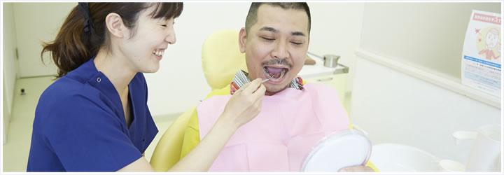 痛みがない時の歯科利用